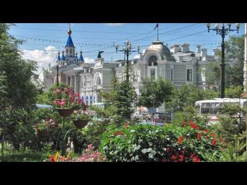 Лето в Хабаровске, Summer in Khabarovsk (HD)