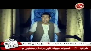 كليب محمود سمير الزمن - شبكه المحترفون العرب