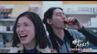 """【STORY】 """"脳内片思い""""の毎日に""""リアル恋愛""""が勃発!? 2人の彼氏(?..."""