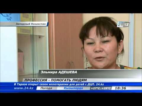 Акушер-гинеколог Роза Есенгалиева о призвании врача