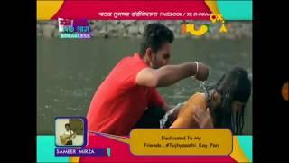 Dhingana Dhingana New Marathi Songs 2017 Marathi DJ Songs Adarsh Shinde, Dev Chauhan YouTube