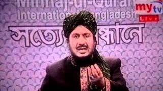 fake peer more dangerous than wahabi maulana nurul islam faruqi