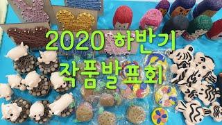 쉼실버 청주주간보호 & 공동가정요양원 2020하…