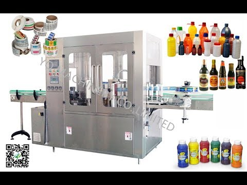Hot Melt Glue Labeling Machine Opp Bopp Label For Round Plastic Pet Bottles Jars Labeler