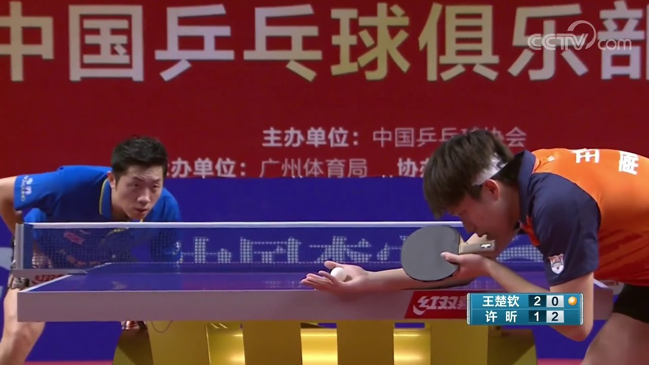 Download Wang Chuqin vs Xu Xin | MT Semifinal - 2020 Chinese Super League