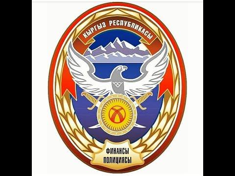 ГСБЭП: на территории СЭЗ Бишкек, обнаружена крупная незаконно функционирующая «майнинг-ферма