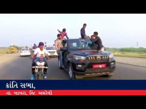 Kranti Sabha - Babra - Amreli - Hardik Patel - PAAS