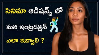 Acting Classes For Beginners In Telugu | Acting Tips Telugu | Acting Classes In Telugu | Vishnu