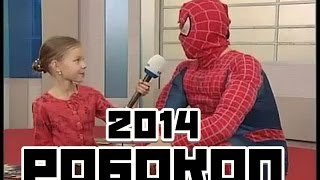 Робокоп (2014) | Русский Трейлер [ANARCHY]