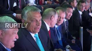 Hungary: Putin and Orban attend Judo World Championship opening ceremony in Budapest
