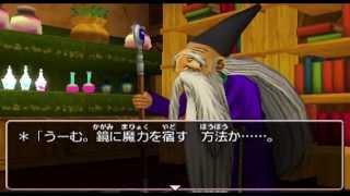 【ドラクエ8 3DS】#31空と海と大地と呪われし姫君 実況【DQ Ⅷ リメイク版】