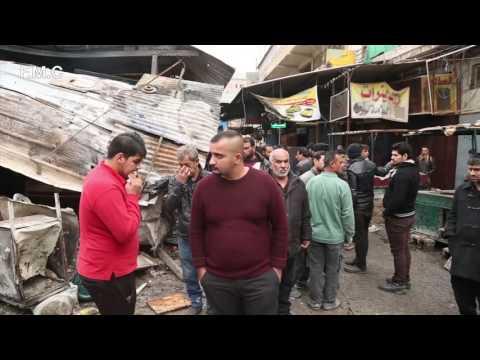 Iraq, Baghdad | Bloody day in Baghdad