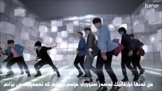 Super junior - mr simple - japanese version  ( kurdish sub )
