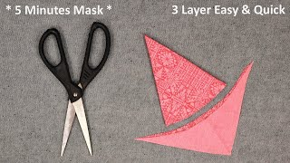 5 Minutes Fabric Face Mask Sewing Tutorial 3 Layer Face Mask Cloth Breathable Easy Quick Mask