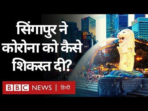 Corona Virus : China से India पहुंचा ख़तरनाक ...