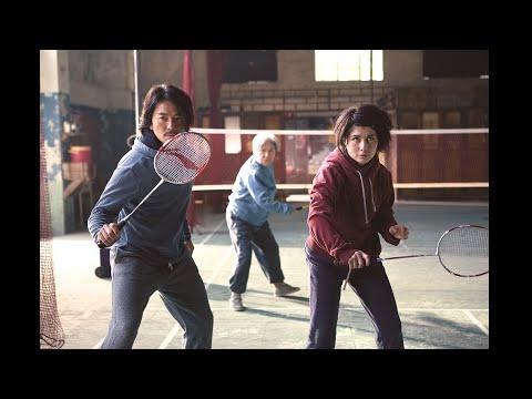 『少林サッカー』好きなあなたなら、きっと気に入る破天荒なバドミントン映画