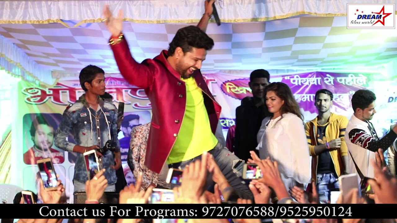 Download Ritesh Pandey & Nisha Dubey-Piyawa Se Pahile Hamar Rahlu-Super Hit Dance