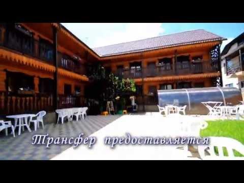 Отдых в Витязево Гостевой дом  Сказка