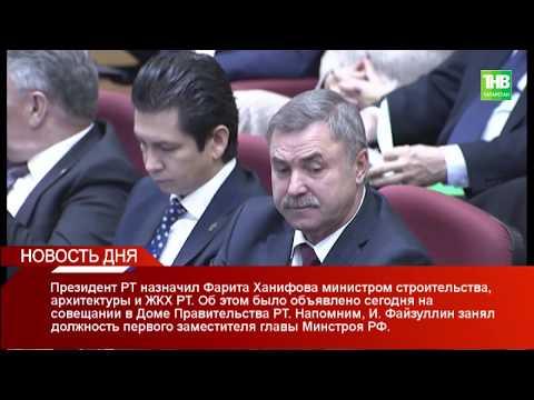 """""""НОВОСТЬ ДНЯ"""",  25/01/2020"""