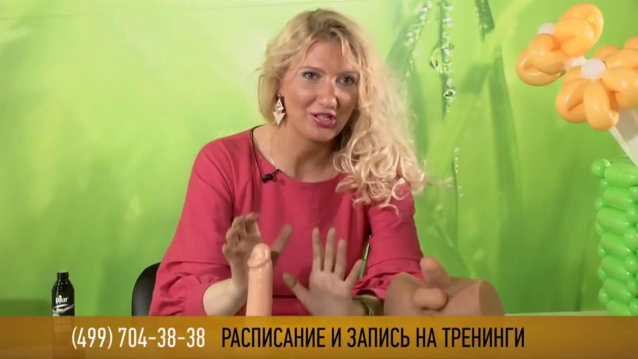 Видео урок секса удовлетворить мужа