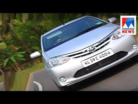 Fast Track Toyota Etios   Old episode   Manorama News