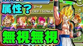 【ドッカンバトル】極限ゴジータ入り劇場版HEROが強すぎ超系バトルロード【Dragon Ball Z Dokkan Battle】