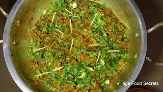 Karahi Gosht ❤ Beef Karahi ❤ Grandma's Style ❤ Village Style ❤ Food Village ❤ Village Food Secrets