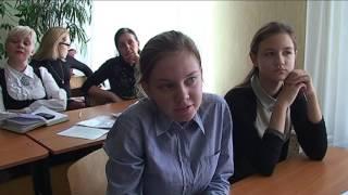урок англ мови на Вчитель року 2016, міський етап, Української Ганни