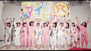 日本テレビで放送中の『アイドルの穴2014 ~日テレジェニックを探せ!』 ...