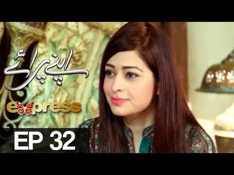 Apnay Paraye - Episode 32 | Express Entertainment - Hiba Ali, Babar Khan, Shaheen Khan