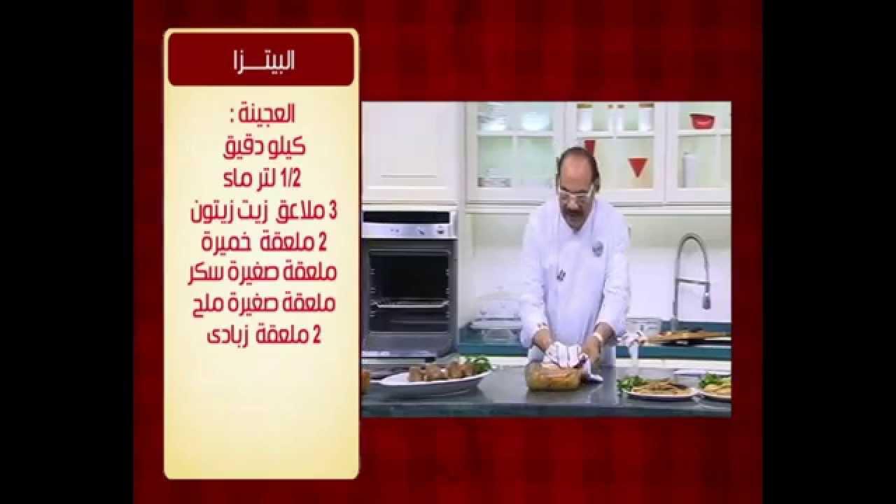 طاجن لسان عصفور مع كرات اللحم ووصفات أخرى : الشيف حلقة كاملة