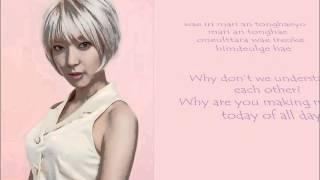 AOA - YOU KNOW THAT (말이 안 통해) [Lyrics/Romanization...