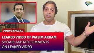 shoaib-akhtar-supports-leaked-video-of-wasim-akram-shoaib-akhtar