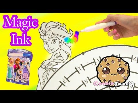 Disney Frozen + Lisa Frank Imagine Ink Rainbow Color Pen Art Book with Surprise Pictures