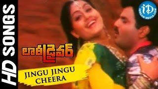 Jingu Jingu Cheera Video Song - Lorry Driver Movie | Balakrishna | Vijayashanti