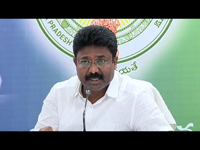 Minister Adimulapu Suresh on exam location identification APP