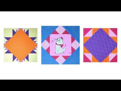 Пэчворк для начинающих. 3 блока Быстрый квадрат наизнанку.