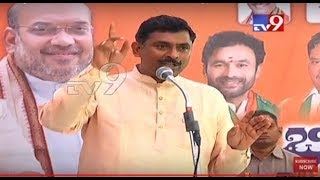 Telangana BJP Leaders Celebrations at BJP Party office || LIVE - TV9