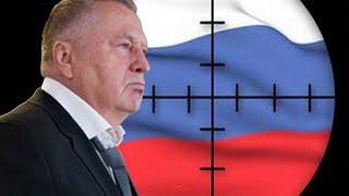 Жириновский указал ЦЕЛЬ удара по России.