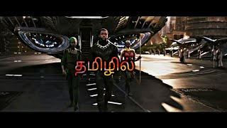 Black panther origins in Tamil -and update about marvel phase 4 with x-men!!! 😱😱😱