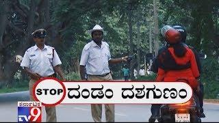 Dandam Dashagunam: Hilarious Fake Traffic Police Prank