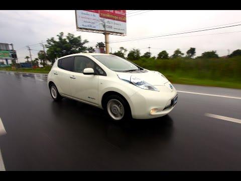 2016 Test Drive Nissan Leaf MY12 : ทดสอบรถพลังไฟฟ้า นิสสัน ลีฟ