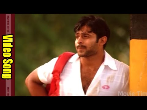 Neeti Mullai Full Video Song || Varsham Movie || Prabhas, Trisha