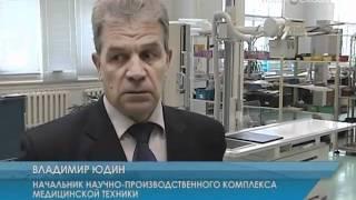 Рентген стал цифровым(http://www.mosobltv.ru В Истре наладили производство цифровых рентгеновских аппаратов. За разработку современных..., 2012-02-03T14:39:42.000Z)