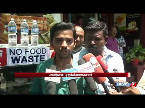 No food waste initiative by youngsters in Salem | News7 Tamil