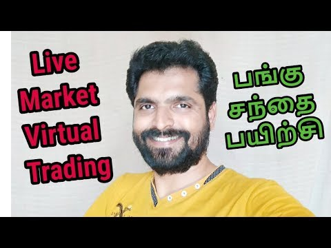Super Trend Live Demo | Virtual Trading |Live Market | Stock Market Beginners Practice | Tamil Share