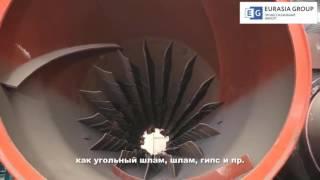 видео Сушилка барабанная