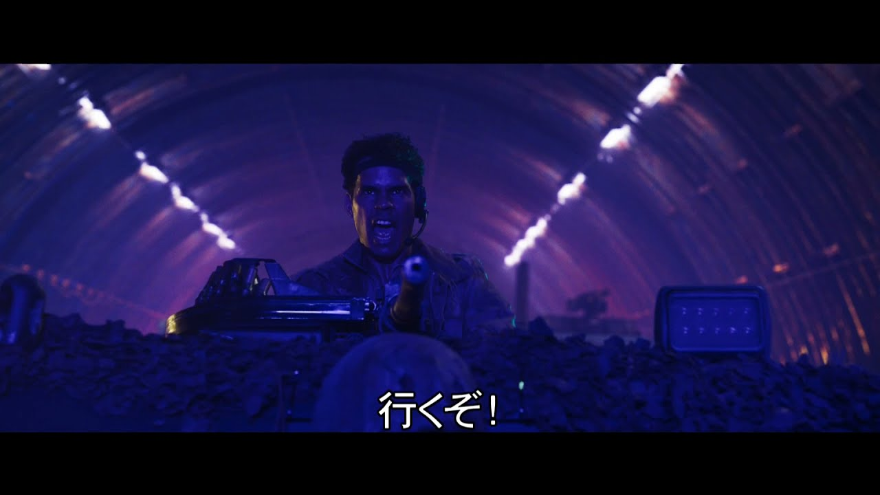 映画「インベイド」予告編(出演:ダン・ユーイング )