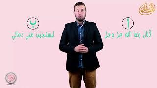 Как я выучил благородный Коран за два месяца!
