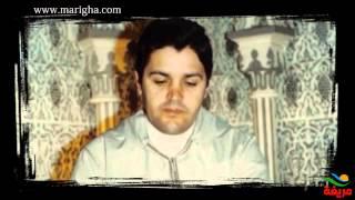 محمد البراق Mahammad Barraq